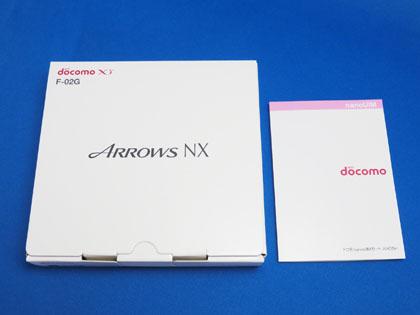 ARROWS NX F-02GセットとnanoUIMカード