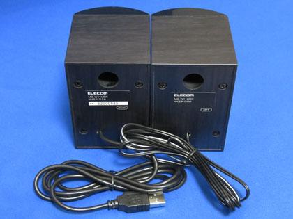 ELECOM 木のスピーカ 2.1W USB ブラック MS-W11UBK