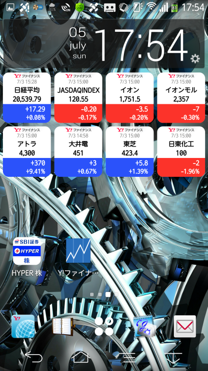ARROWS NX F-02G スクリーンショット