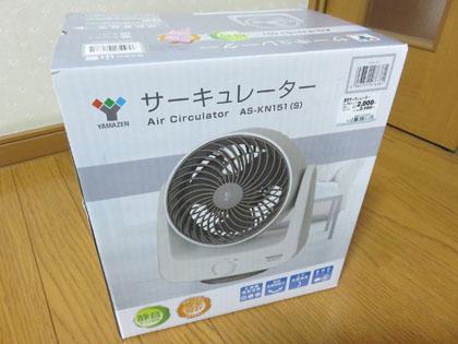 山善 15cm首振りサーキュレーター シルバー AS-KN151(S)