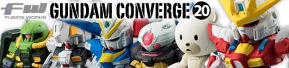 FW GUNDAM CONVERGE 20