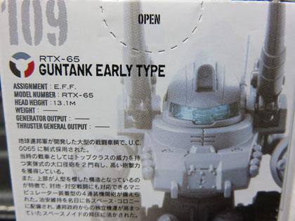FW GUNDAM CONVERGE ガンタンク初期型