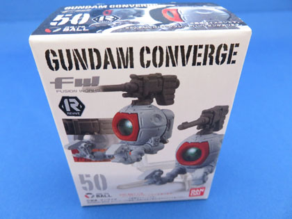 FW GUNDAM CONVERGE RB-79 <REVIVE SELECTION>