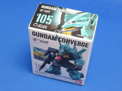FW GUNDAM CONVERGE No.105 MSK-008 DIJEH(ディジェ)