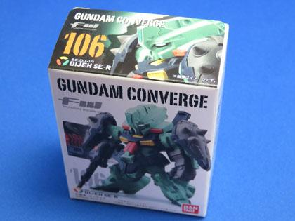 FW GUNDAM CONVERGE No.106 SE.DJ-1R DIJEH SE-R(ディジェSE-R)