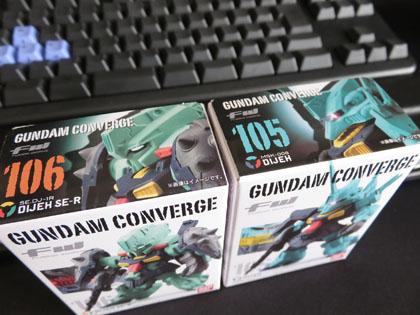 GUNDAM CONVERGE 第18弾 ディジェ/ディジェSE-R