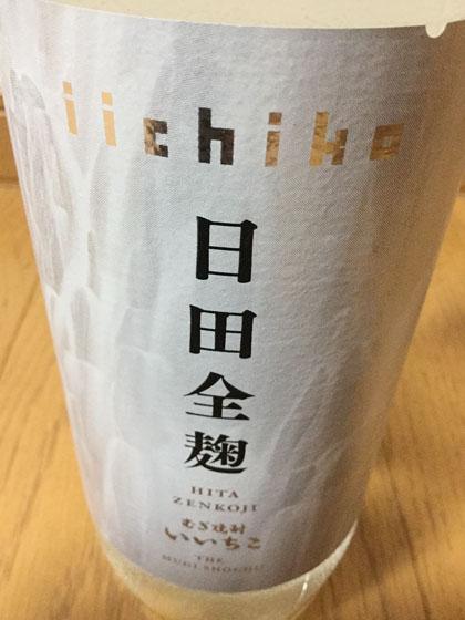 いいちこ日田全麹(900ml)