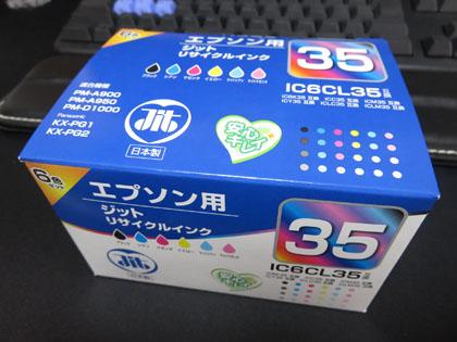 エプソン IC6CL35 6色セット対応 ジットリサイクルインク JIT-E356P
