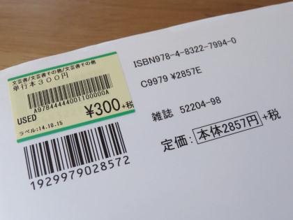 けいおん!! TVアニメ公式ガイドブック ~桜高軽音部メモリアルアルバム~