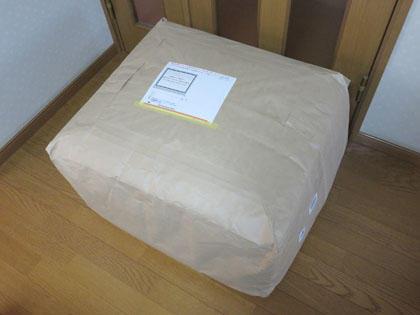 kotatsufuton1_151104.jpg