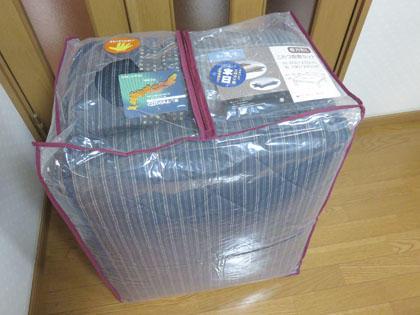 kotatsufuton2_151104.jpg
