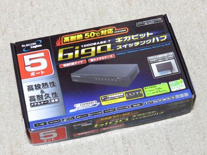ロジテック ギガビット スイッチングハブ LAN-GSW05P/HGB