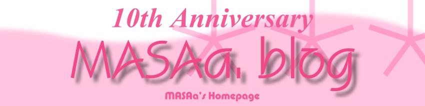 MASAa.blog 10周年