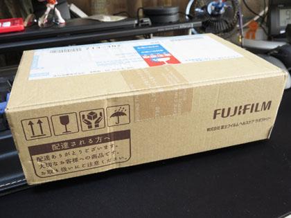 富士フイルム 輸送箱