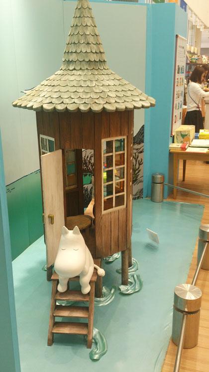 広島パルコ ムーミン出版70周年記念 ムーミンマーケット2015