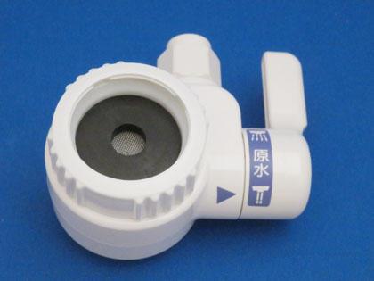 パナソニック TK771W4097 浄水器純正パーツ 水切替レバー