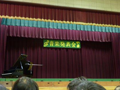次女の音楽発表会