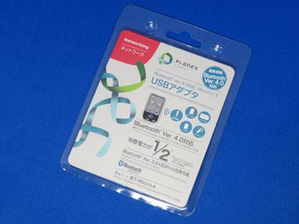 PLANEX Bluetooth USBアダプタ Ver.4.0+EDR/LE対応 BT-Micro4 パッケージ