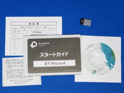 PLANEX Bluetooth USBアダプタ Ver.4.0+EDR/LE対応 BT-Micro4 付属品