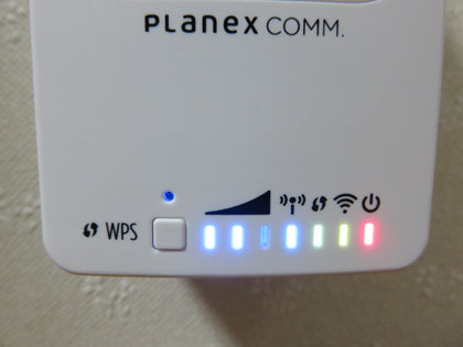 PLANEX 無線LAN中継機 忠継大王 MZK-EX300NP 受信感度