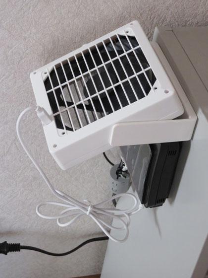 シグマA.P.Oシステム販売 USBどこでもでか扇風機 設置