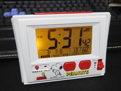 リズム時計 スヌーピー 電波デジタル目覚し