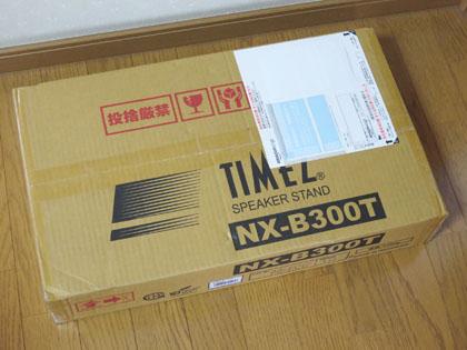 ハヤミ工産 TIMEZ NXシリーズ ハイポジション/小型スピーカースタンド NX-B300T