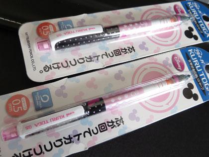 三菱鉛筆 クルトガ スタンダードモデル ディズニー 0.5mm ミニーリボン