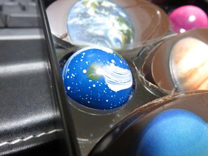 フーシェ オリンポスの煌めき Planet