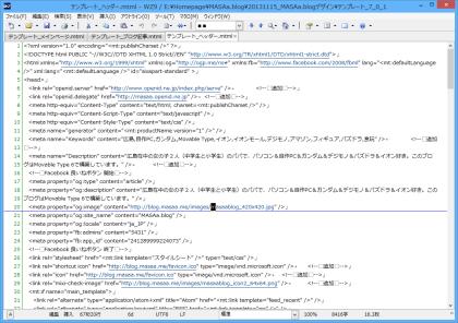 WZ EDITER 9 スクリーンショット