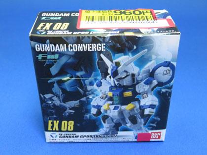 ガンダムコンバージ EX 08 ガンダム試作0号機(ブロッサム)