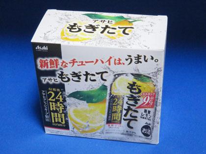 アサヒもぎたて 新鮮レモン 350ml×2本 当たる!