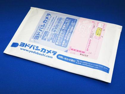 カードホルダー レイメイ藤井 CH47D