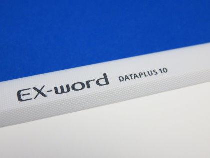 CASIO EX-word AZ-Y4700edu 学校パック