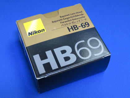 ニコン純正品 Nikon バヨネットフード HB-69