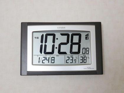 シチズン 掛け時計置き時計兼用 デジタル電波時計 8RZ096-023