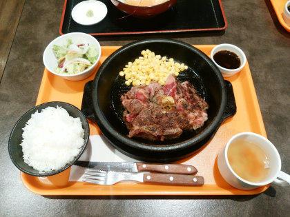 いきなりステーキ ワイルドステーキ 300g