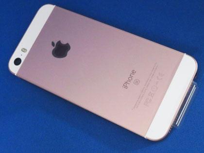 iPhone SE 64GB ローズゴールド