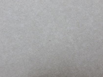 訳あり珪藻土バスマット