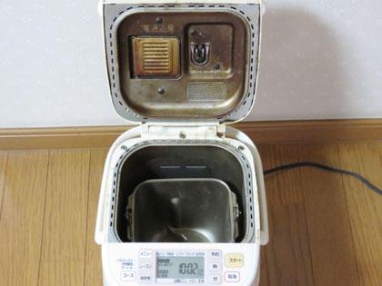 2代目 ナショナル 1斤タイプ 自動ホームベーカリー SD-BH101-P