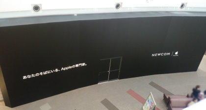 NEWCOMイオンモール広島府中店