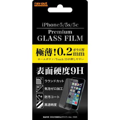 レイ・アウト iPhone 5/5s用 極薄0.2mm9Hすべすべタッチ光沢指紋防止ガラスフィルム RT-P5SF/CG