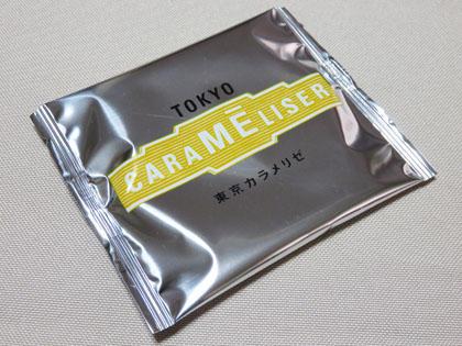 東京カラメリゼ
