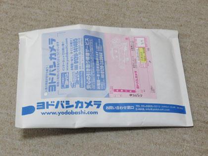 ンワサプライ SANWA SUPPLY TAP-AC6TN