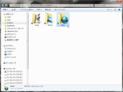 dropboxpublic1_111111.jpg