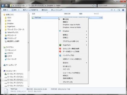 dropboxpublic2_111111.jpg
