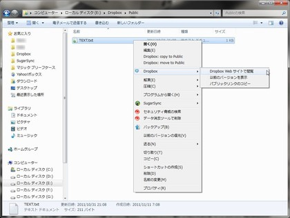 dropboxpublic3_111111.jpg
