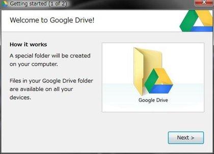 Google Drive導入