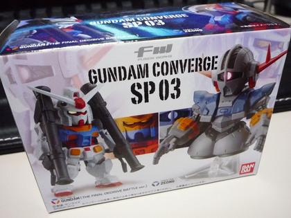 バンダイ FW GUNDAM CONVERGE SP03