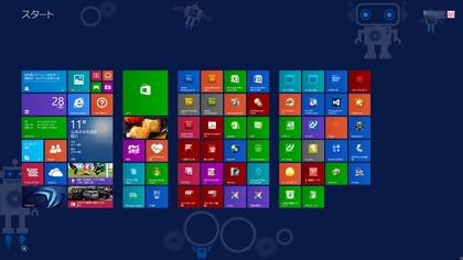 Windows 8.1 Pro アップグレード スタート画面
